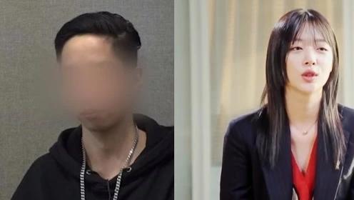 韩国节目采访雪莉恶评者