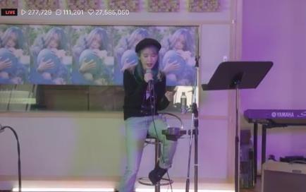 IU迷你五辑LovePoem什么时候发布 IU迷你五辑LovePoem在哪里可以听