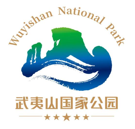 武夷山國家公園形象標識正式啟用