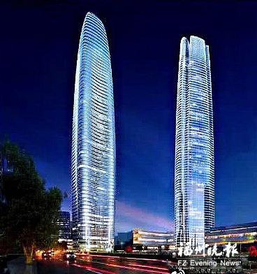 福州滨海新城将建两栋250米高新地标