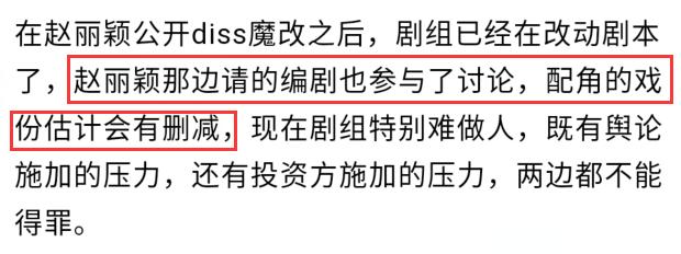 赵丽颖有翡女替身正脸曝光,片场开直播,五官颜值不输给颖宝