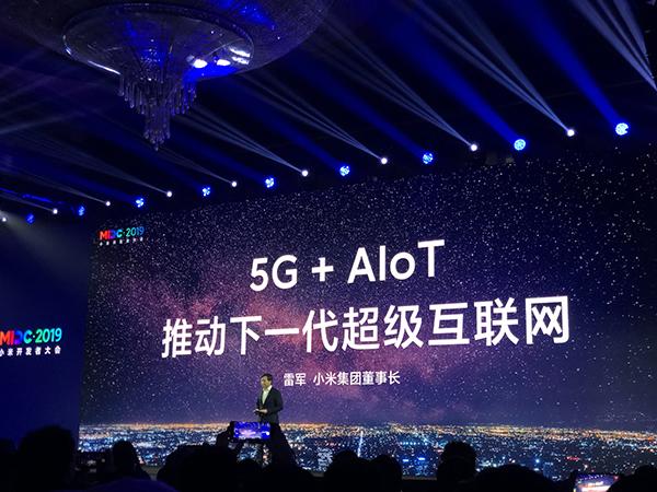 雷軍:明年5G起飛,對國內手機市場有巨大拉動