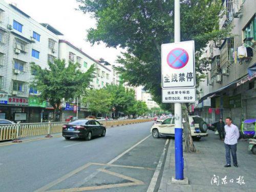 宁德鹤峰路和天湖西路路口至闽东西路路口路段将实行禁停管理