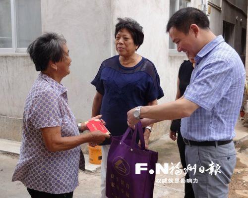 福清市计生协联合爱心企业家连续6年帮扶计生困难家庭