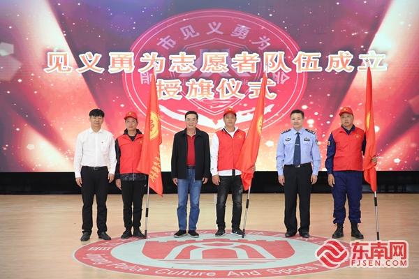 晋江加速推进民间志愿救援力量融合发展