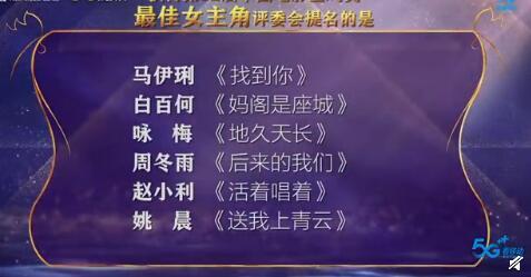 金雞獎最佳女主角提名都有誰 影后入圍名單電影作品一覽