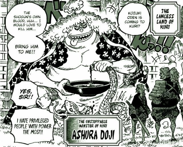海賊王漫畫962話鼠繪最新情報 海賊王962話漫畫情報分析!