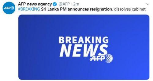 斯里蘭卡總理辭職新聞介紹 維克勒馬辛哈個人資料為什么辭職真相揭秘
