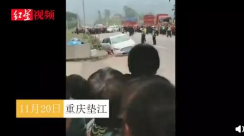 重庆垫江交通事故最新消息4死1伤 重庆垫江交通事故原因是什么?