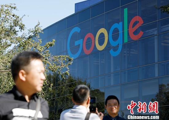 谷歌拟实施禁令 选举广告不得利用选民政治数据