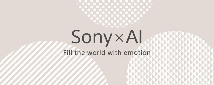 索尼成立Sony AI研究组织 用AI释放人类想象力