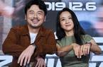 《吹哨人》在第28届中国金鸡百花电影节上举行发布会