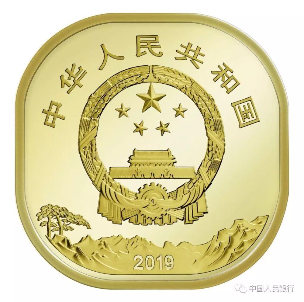 泰山異形紀念幣多少錢一枚 泰山紀念幣最新消息 首枚異形紀念幣長啥樣