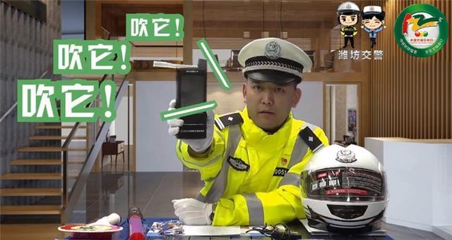 交警李佳琦式宣传交通安全怎么回事?李佳琦式是什么梗网友直呼太逗了