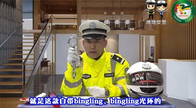 OMG!山东潍坊交警李佳琦式解说宣传交通安全