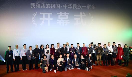 第28届澳门银河手机版官网金鸡百花电影节民族影展开幕