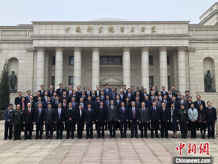 中科院2019年新增选院士64名 增选外籍院士20名