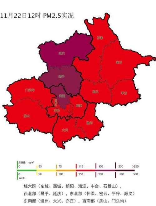 北京空气质量污染详细新闻报道?北京空气质量污染详细情况介绍