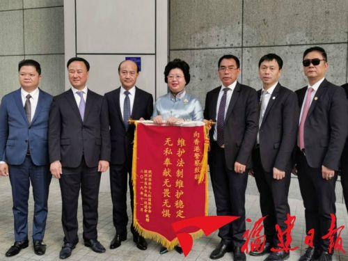 欧洲华侨华人社团联合会慰问香港警察