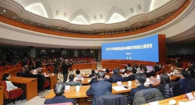 两院新增院士揭榜 两院新增院士揭榜名单都有谁? 59人来自北京
