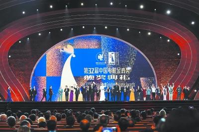 李屹于伟国出席金鸡百花电影节闭幕式并颁发终身成就奖