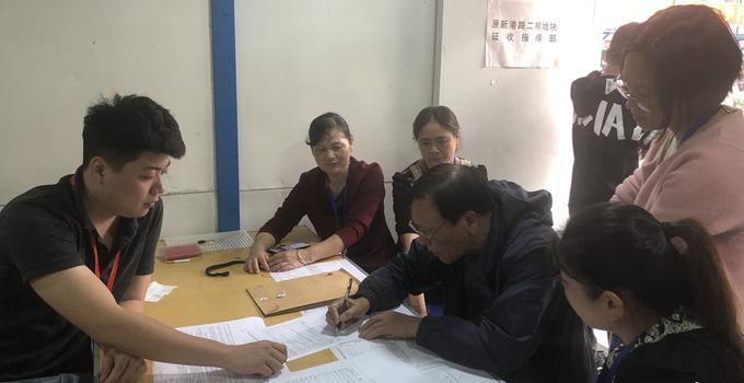 福州台江:党员攻坚队促征迁助搬迁