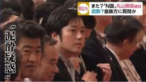 10月29日出席皇室晚宴的丸山(富士电视台)