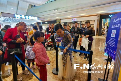 福州晋安夜high消费节启动 举办四大主题活动