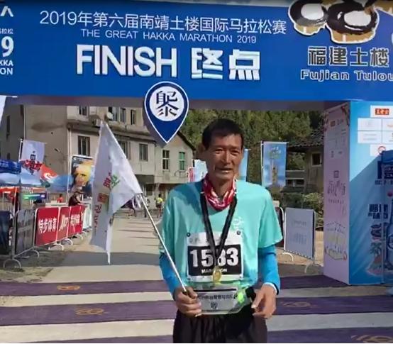 文体旅完美结合,第六届南靖土楼国际马拉松赛开跑