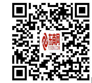 预告:2019年中国福建人才创业周活动现场直播