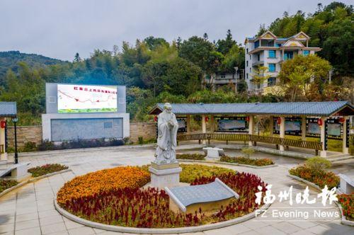 """福州晋安板桥村挖掘村庄文化底蕴 打造""""孔子文化村"""""""