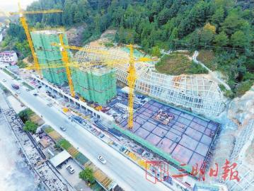 三明大田县将建300套住房,安置水源保护区内222户村民