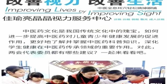 """歐萊雅發布廣告稱""""8天肌膚猶如新生""""被罰20萬!入選典型案例"""
