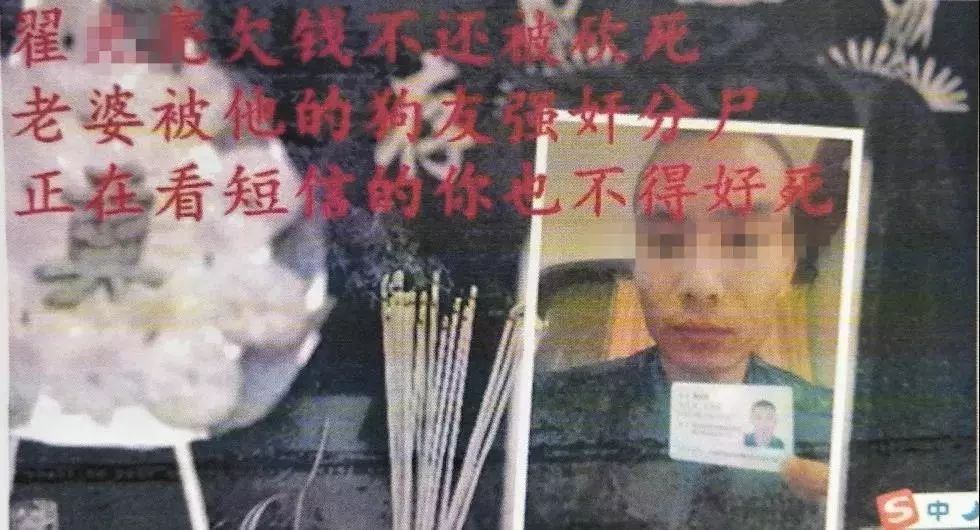 三明两起涉恶案件宣判,16人获刑
