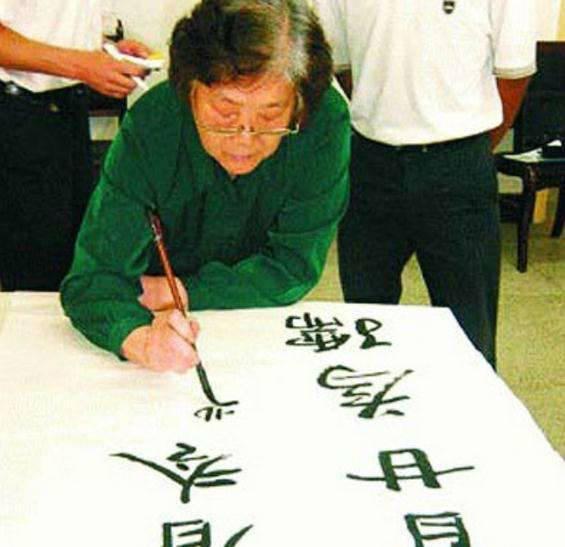 徐悲鴻女兒徐靜斐去世享年90歲 去世后不設靈堂不收禮金
