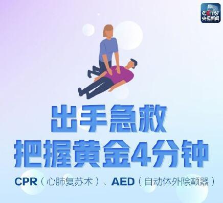 北京赛车数据群