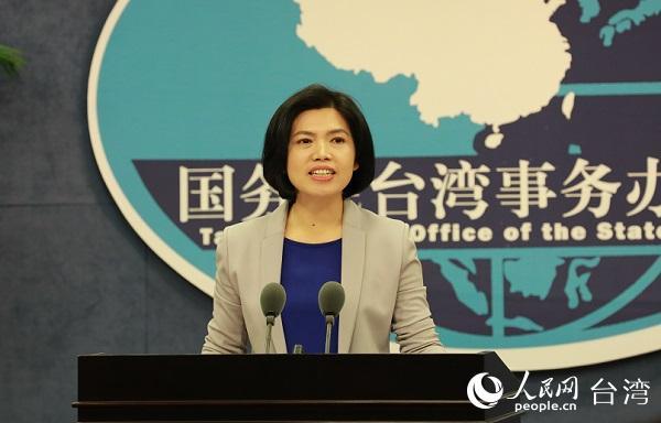 国台办新任发言人朱凤莲首次公开亮相。(刘洁妍 摄)