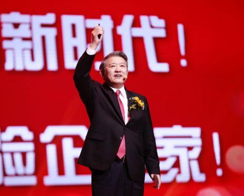 陳東升:做壽險新時代的保險企業家