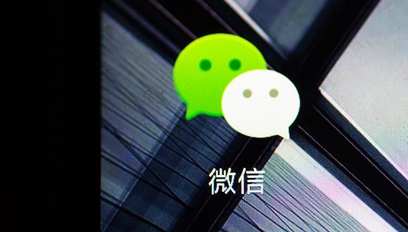 微信上可登录QQ具体怎么操作?微信QQ小程序都有哪些功能怎么用
