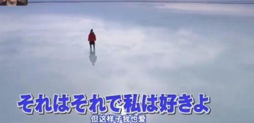 中国茶卡盐湖被日本节目报道怎么回事?中国茶卡盐湖有多美图片一览