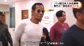 日本女子巴厘岛遇袭怎么回事 日本女子巴厘岛遇袭监控画面曝光