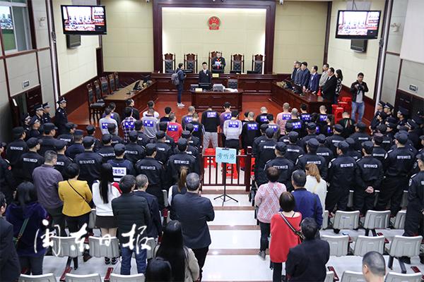 太阳城亚洲法院集中宣判恶势力犯罪案件9件 51人获刑