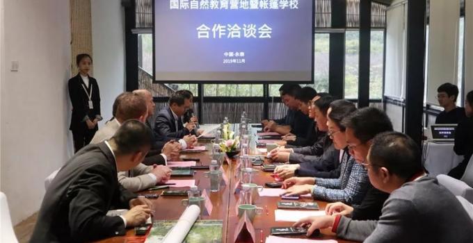 闽清县生活垃圾焚烧发电厂项目开工