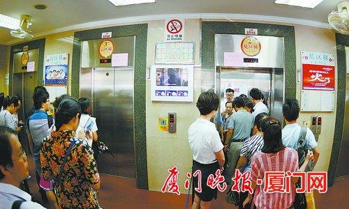 厦门:公共聚集场所电梯应投安全责任保险
