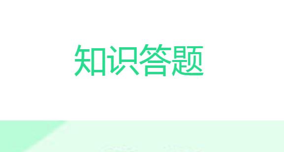2019青骄第二课堂高一禁毒教育课程考试答题答案 青骄第二课堂地址