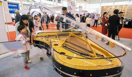 第四屆廈門國際樂器展覽會在廈門會展中心開幕