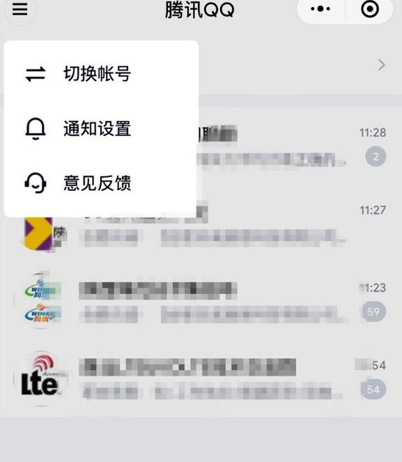 微信上可登录qq怎么操作 微信推出腾讯qq小程序 微信登录qq操作步骤详解