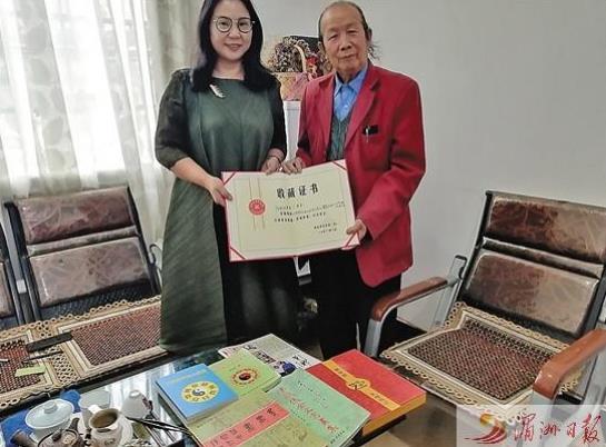 莆田仙游县八旬书画名家捐赠档案资料