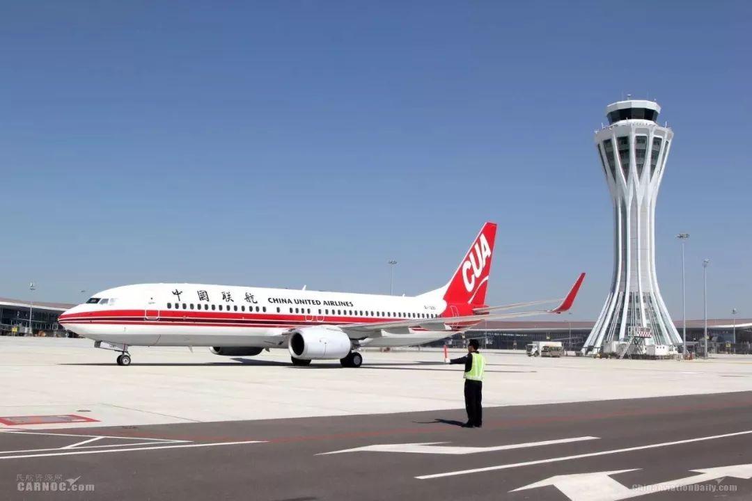 三明沙县机场航班有变!去广州、青岛、北京等地的旅客注意了