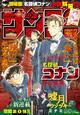 名侦探柯南新剧场版4月17日上映 赤井秀一成主咖